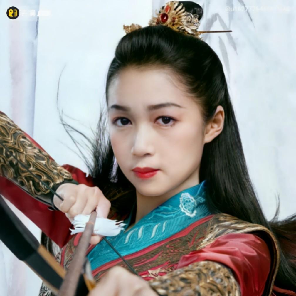 Yến Linh